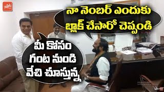 Watch: KTR- Uttam Kumar Reddy Funny Conversation..