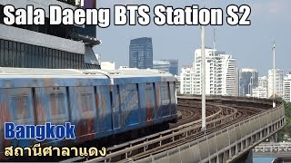 Travel Videos of BTS Skytrain in Bangkok