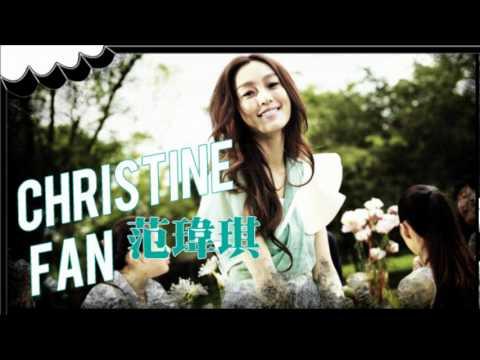 [BiteTunes~新曲] 范瑋琪 (Christine Fan) - 感動就不遠