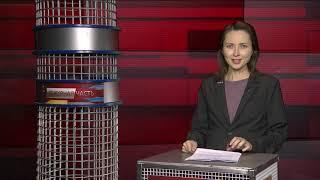 «Вести. Дежурная часть», эфир от 25 декабря 2020 года