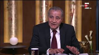 كل يوم - وزير التموين : الاحتياجات بتزيد فـ الطبيعي الأسعار تزيد في ...