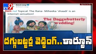 Amul wishes Rana and Miheeka happy wedding with fun cartoo..