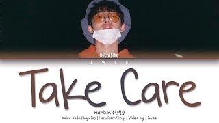 Kim Hanbin/B.I (김한빈/비아이) – Take Care (잘있어) (131 Demo) (Han|Rom|Eng) Color Coded Lyrics/한국어 가사