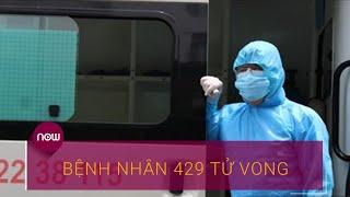 Tin nóng Covid-19: Ca bệnh Covid-19 thứ 6 tử vong tại Việt Nam | VTC Now