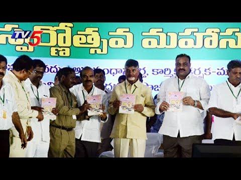 Chandrababu promises houses to RTC staff