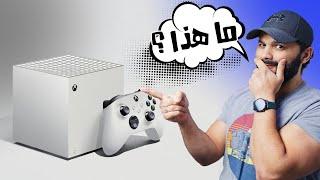 سعر PlayStation 5 | مفاجأة سرية قاتلة من XBOX ضد سوني!
