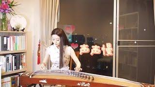 Xiangwen Chen - Slow Slow Tune