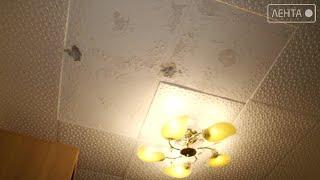 Дыры в потолке. Как неумелый ремонт может разрушить  соседские отношения.