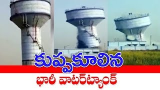 Overhead water tank collapse, video goes viral..
