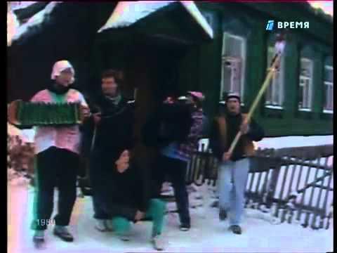 Пой, деревня - гр. Дюна - 1989