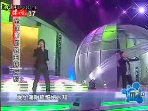 側田+胡彥斌合唱《男人KTV》