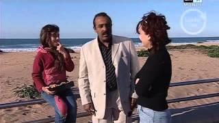 FILM CHARI3 AL HARAM TÉLÉCHARGER