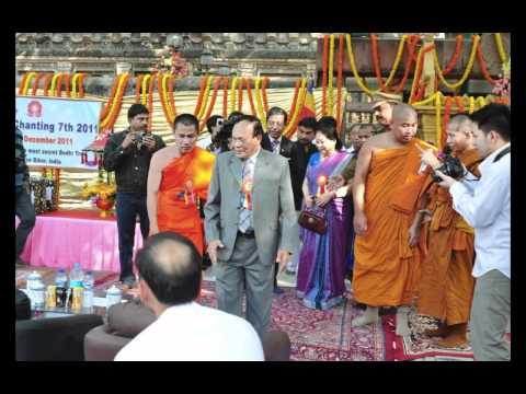 7th International Tipitaka Chanting Ceremony, Bodhgaya India