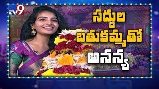 'Mallesham' fame Ananya celebrates Bathukamma festival wit..