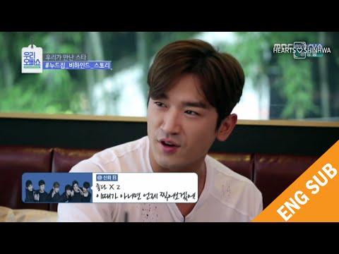[ENG] 160613 Our Oppa Show - Shinhwa Lee Minwoo Cut