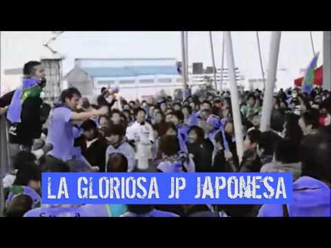 La Gloriosa JP Japonesa
