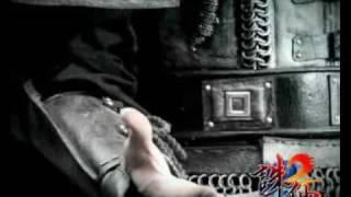 Ai Han Khoi Khoi   Chau TanTru Tien2