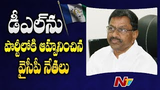 Ex-Minister DL Ravindra Reddy Likely To Join YSRCP    AP Politics    NTV