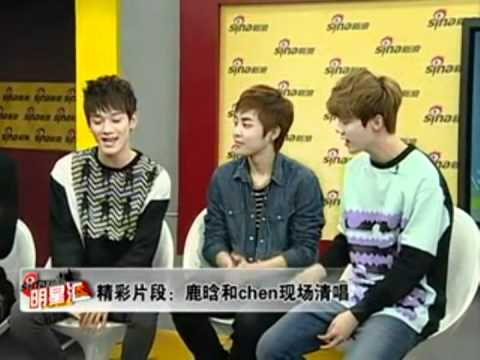 Lu Han and Chen sing Baby Don't Cry