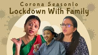 Sumakka Special: Corona Season Lo Lockdown With Family, Mu..