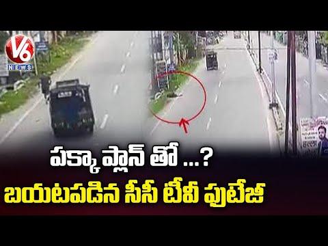 CCTV visuals: Dhanbad judge's death in road accident raises eyebrows