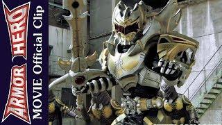 Armor Hero Emperor (Movie) - Official English Clip  [HD 公式] - 3