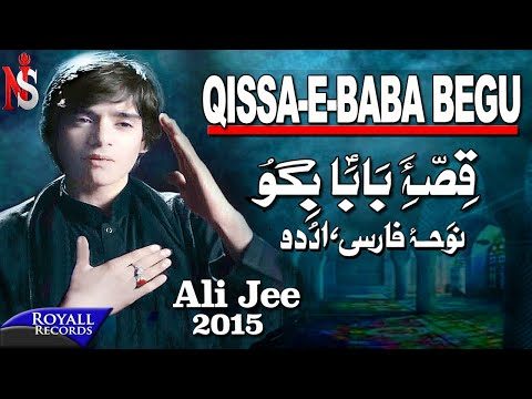 06. Qissa E Baba Bigu (Farsi)  علی جی شگفت انگیز بچه پاکستان