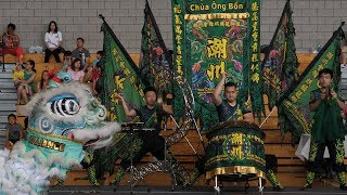 1st Usdldf National Dragon and Lion Dance Championships 2018 Boston - Eleventh performance