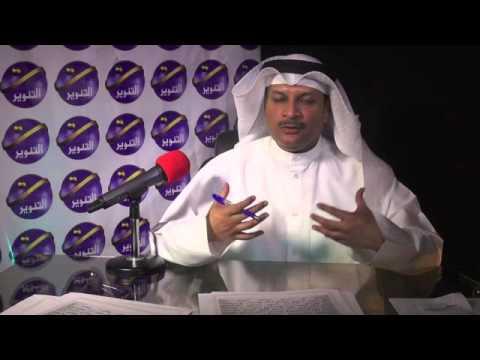 الحلقة الخامسة من برناج أوشاج د.عبدالعزيز القناعي وفتوى السعيدان