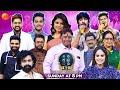 SA RE GA MA PA The Next Singing ICON | Countdown Round | 28 Feb, 8 PM | ZEE Telugu