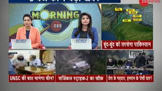 Watch top 4 news stories of the day