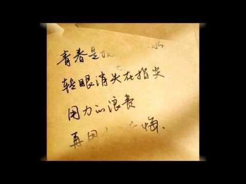 五月天 - 溫柔 還你自由版  ( 完整七分鐘版本 )