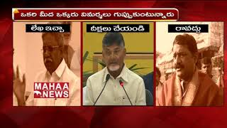 War of Words: Manikyala Rao vs. Chandrababu..