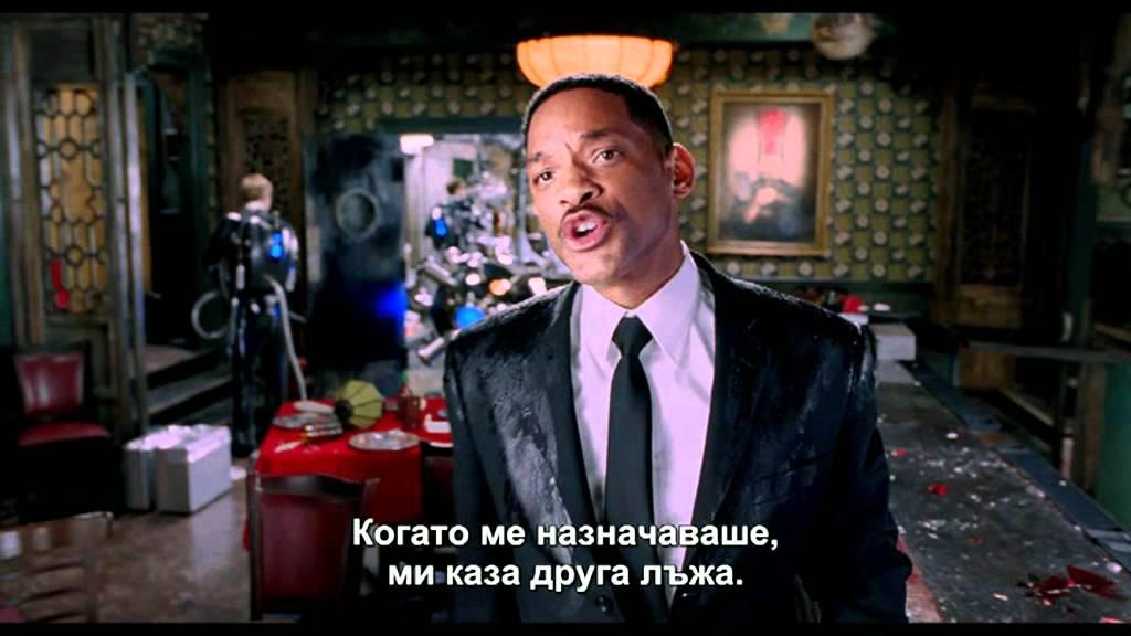Мъже в черно 3 (2012) Трейлър