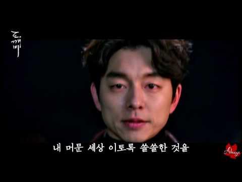 에일리 - 첫눈처럼 너에게 가겠다 (도깨비 OST Part 9) 도깨비13화편집 (공유위주)