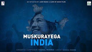 Video Muskurayega India Vishal Mishra