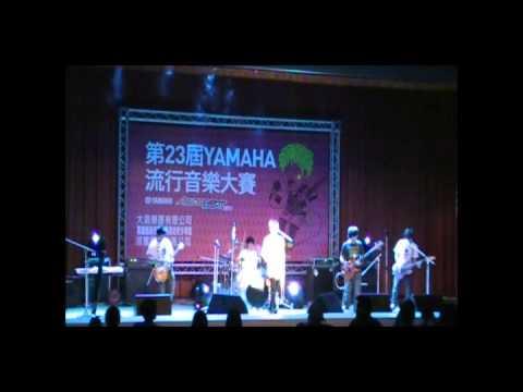 第23屆YAMAHA流行音樂大賽 - 高雄大昌場次 (2) Last Night 樂團