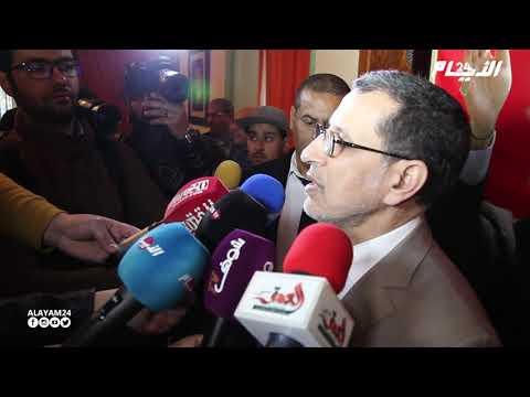 العثماني يشرح رهانات مؤتمر شبيبة العدالة والتنمية