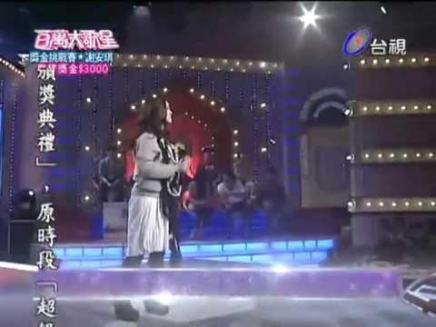 Kay Tse 謝安琪 《解脫》Live (原唱:張惠妹)