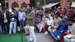 Sarjeel Usmani beautiful talks about false Sedition charges on AMU students at Dharna