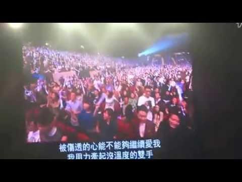 20141120 周杰倫魔天倫世界巡迴演唱會香港站-楓(歌迷點唱)