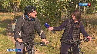 Необычный загородный велопробег прошел накануне в саду имени Комиссарова