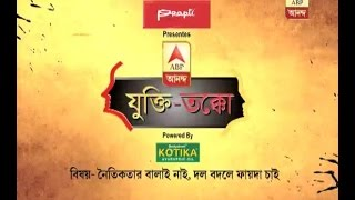 Jukti Takko: Morality and political leaders rampantly switching sides: Watch what panelist