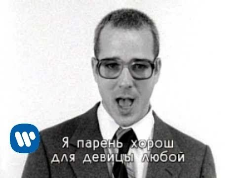 The Rentals - Friends Of P. (Video)