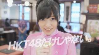 AKB1/149 恋愛総選挙6