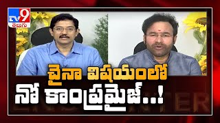 Kishan Reddy in Encounter with Murali Krishna..