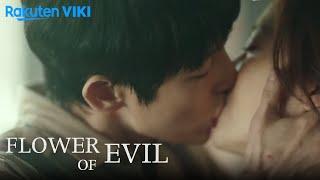 Flower of Evil - EP1 | Romantic Morning Kiss | Korean Drama