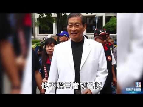 粉絲濫動私刑 白狼小弟「黑色豪門企業」FB惹議(壹週刊)