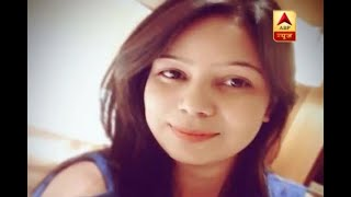 Female News Channel Anchor molested, Police comes in actio..
