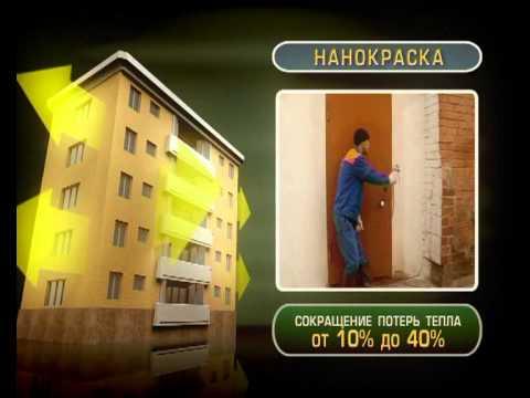 Программа по модернизации ЖКХ в Республике Казахстан